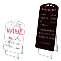 ポップルスタンド看板 シルエット ワイングラス形 小 ブラック (PPSKSL45x60K-RSG-B)