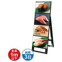 ブラック A4サイズ カードケーススタンド看板 規格:A4横×4枚 片面 (BCCSK-A4Y4K)