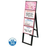ブラック A4サイズ カードケーススタンド看板 規格:A4横×4枚 片面 ハイタイプ (BCCSK-A4Y4KH)