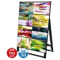 ブラック A4サイズ カードケーススタンド看板 規格:A4横×8枚 片面 (BCCSK-A4Y8K)