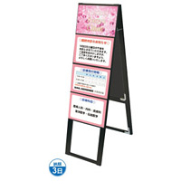 ブラック A4サイズ カードケーススタンド看板 規格:A4横×8枚 両面 ハイタイプ (BCCSK-A4Y8RH)