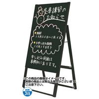 アルミ製ブラックボードスタンド看板 規格:450×600 片面 (BSK450X600K)