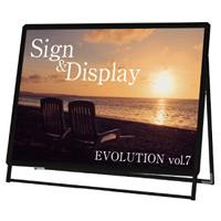 ポスターグリップスタンド看板 屋外用 A0横サイズ 規格:片面 ブラック ロータイプ (PGSK-A0YLKB-G)
