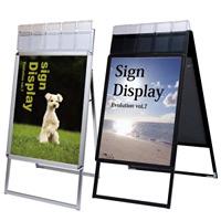 ポスターグリップスタンド看板パンフレットケース付(屋外用) A1サイズ 規格:片面 シルバー (PGSKP-A1KS-G)