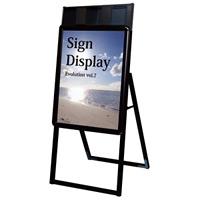 屋内用パンフレットケース付 ポスターグリップスタンド看板 規格:A2片面 ブラック (PGSKP-A2KB)