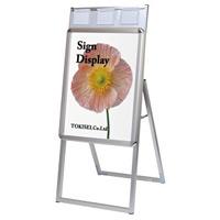屋内用パンフレットケース付 ポスターグリップスタンド看板 規格:A2片面 シルバー (PGSKP-A2KS)