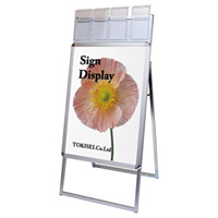 ポスターグリップスタンド看板パンフレットケース付(屋外用) B2サイズ 規格:片面 シルバー (PGSKP-B2KS-G)