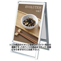 化粧ビス式ポスター用スタンド看板 B2 両面 ブラック (PSSK-B2RB)