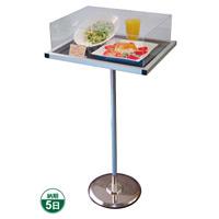 アクリルカバー付テーブルスタンド テーブル寸法(外寸):W490×D385 ブラック (TSA-9MB)