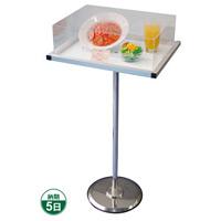 アクリルカバー付テーブルスタンド テーブル寸法(外寸):W490×D385 ホワイト (TSA-9MW)