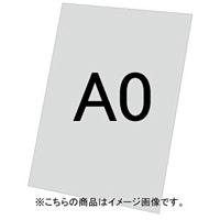 バリウススタンド看板オプション アルミ複合板(白無地)3mm サイズ:A0 (VASKOP-APA0)