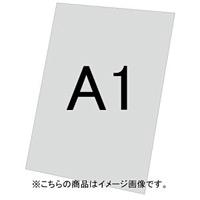バリウススタンド看板オプション アルミ複合板(白無地)3mm サイズ:A1 (VASKOP-APA1)