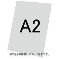バリウススタンド看板オプション アルミ複合板(白無地)3mm サイズ:A2 (VASKOP-APA2)