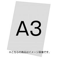 バリウススタンド看板オプション アルミ複合板(白無地)3mm サイズ:A3 (VASKOP-APA3)