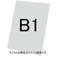 バリウススタンド看板オプション アルミ複合板(白無地)3mm サイズ:B1 (VASKOP-APB1)
