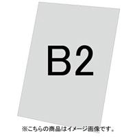 バリウススタンド看板オプション アルミ複合板(白無地)3mm サイズ:B2 (VASKOP-APB2)