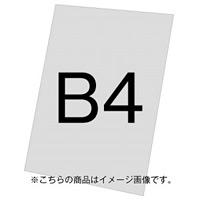 バリウススタンド看板オプション アルミ複合板(白無地)3mm サイズ:B4 (VASKOP-APB4)