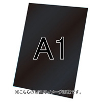 バリウススタンド看板オプション ブラックボード3mm サイズ:A1 (VASKOP-BBA1)