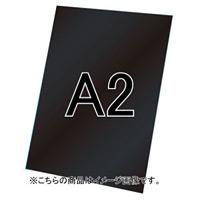 バリウススタンド看板オプション ブラックボード3mm サイズ:A2 (VASKOP-BBA2)