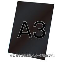 バリウススタンド看板オプション ブラックボード3mm サイズ:A3 (VASKOP-BBA3)