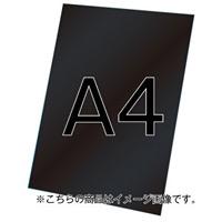 バリウススタンド看板オプション ブラックボード3mm サイズ:A4 (VASKOP-BBA4)