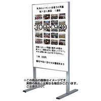 ホワイトボードメッセージスタンド 規格:300×900 両面 (WMS300X900R)