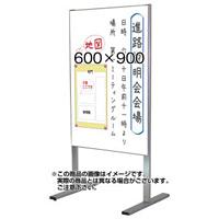 ホワイトボードメッセージスタンド 規格:600×900 片面 (WMS600X900K)