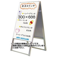 アルミ製ホワイトボードスタンド看板 規格:300×600 両面 (WSK300X600R)