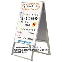 アルミ製ホワイトボードスタンド看板 規格:450×900 両面 (WSK450X900R)
