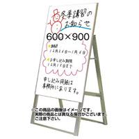 アルミ製ホワイトボードスタンド看板 規格:600×900 片面 (WSK600X900K)