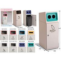 ニートFL スリムタイプ (47.5L) 一般ゴミ用 (DS-186-110-6)