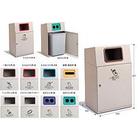 ニートLG 大容量タイプ (90L) 一般ゴミ用 (DS-186-910-6) ※受注生産品