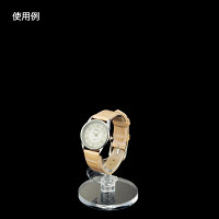 時計スタンド 婦人用 H78(バラ1ケ)
