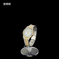 時計スタンド 紳士用 H98(バラ1ケ)