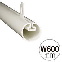丸型吊り式割パイプ 吊具2ケ付 W600