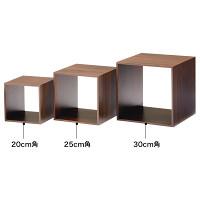木製ディスプレイボックス 20cm角 ブラウン