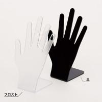プラスチックハンドネイル用 黒
