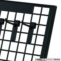 樹脂製卓上用フックL40黒 (10本入)
