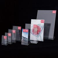 アクリル L型カード立 A4三ツ折