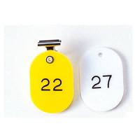 クローク札クリップ CP-4S 1~50 青