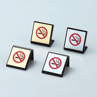 L型禁煙席サイン SI-19 スタンドタイプ ゴールド