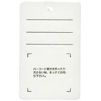 バーコードラベル用提札 (50枚入)
