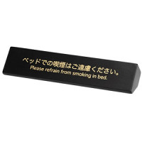 禁煙サイン LU-101(片面)