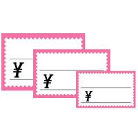 税込カードピンク枠 中17-6273バラ1冊 (5セット)