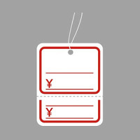 18-22提札角丸四角型赤 ミシン目入 1000枚箱入