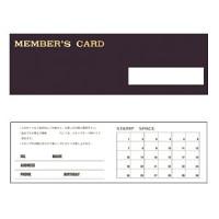 16-4940 メンバーズカード ブラック表紙 (10セット)