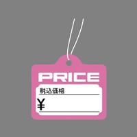 18-1335 提札 カバン型 税込 桃 1000枚入