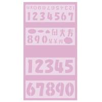 37-20 POPプレート 数字3サイズ組み