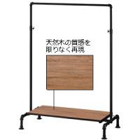 シングルハンガー木棚オプション W1010