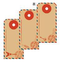 19-2503 タグセット エアメール 30枚入×5セット